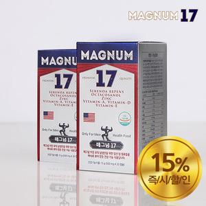 [남성건강식품 쏘팔메토]매그넘17 2개월 프로그램