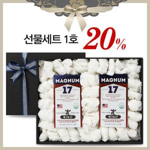 [프리미엄 선물세트]매그넘 선물세트 1호