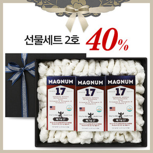 [프리미엄 선물세트]매그넘 선물세트 2호