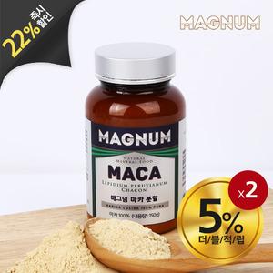 [남성건강식품 마카 분말]매그넘마카 기본 프로그램