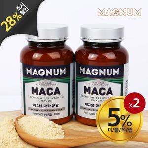 [남성건강식품 마카 분말]매그넘마카 2개월 프로그램