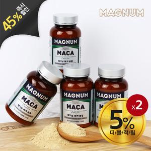 [남성건강식품 마카 분말]매그넘마카 4개월 프로그램