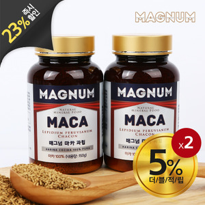 [남성건강식품 마카 과립]매그넘마카 2개월 프로그램