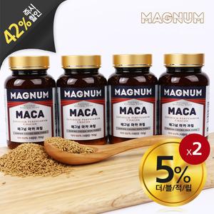 [남성건강식품 마카 과립]매그넘마카 4개월 프로그램