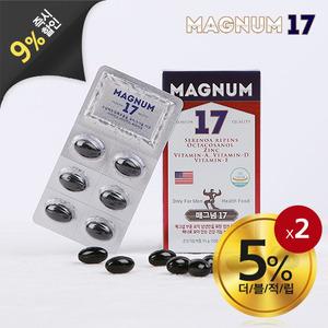 [남성건강식품 쏘팔메토]매그넘17 기본 프로그램
